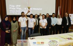 Palestine Polytechnic University (PPU) - Students from Palestine Polytechnic University Ranked First and Third in the National Programming Competition (ACM)